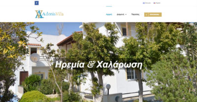 Αdonis Villa